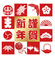 japanese new years greeting symbol vector image vector image