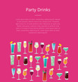 party drinks tropical cocktails with orange juice vector image vector image