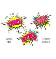 set comic text speech bubble ouch omg oops vector image vector image
