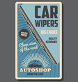 car wiper with rubber blade and retro auto vector image vector image