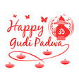 happy gudi padwa first day of moon of chaitra vector image vector image