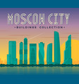 moscow city buildings vector image