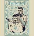 barbershop vintage template vector image vector image