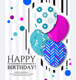 happy birthday invitation card with balloons vector image