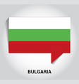 bulgeria flag design vector image