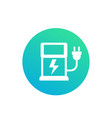 electric car charging station icon vector image vector image