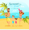 family season summer vector image vector image