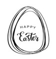 line style easter eggs isolated on white vector image vector image