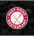 menu food vintage design vector image vector image