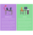office workplace design table with computer laptop vector image vector image