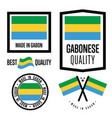 gabon quality label set for goods vector image vector image