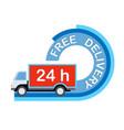 icon delivery cargo truck vector image