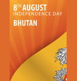 independence day of bhutan flag and patriotic vector image