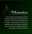moon mosque dark green background inscription vector image