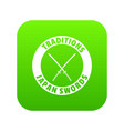 katana icon green vector image vector image