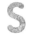 mandala letter s monogram vector image vector image