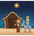 Mary and joseph cartoon design vector image vector image