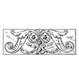 ornament oblong panel is a german renaissance vector image vector image