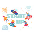 start up creative business idea concept happy vector image