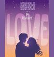 couple love vector image