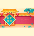 greeting card for 2020 china new year holiday vector image vector image