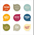 modern design labels 2 vector image vector image