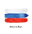 russia watercolor national country flag icon vector image