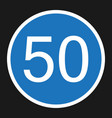 minimum speed sign 50 flat icon vector image vector image