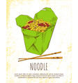 noodle asian meal colorful vector image vector image