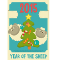 New Year Card with Cute Cartoon Sheep vector image
