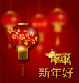 chinese new year pig lunar greeting card vector image vector image