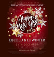 new year party poster with vector image vector image