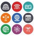 News icons World globe symbols Book sign vector image vector image