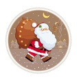 Santa Claus with gift sack vector image vector image