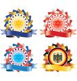 Award ribbon rosettes National flag colors vector image