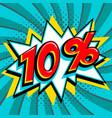 blue sale web banner sale ten percent 10 off on a vector image vector image