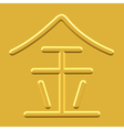 Gold chinese character vector image vector image