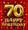 happy birthday 70th celebration gold balloons and vector image vector image