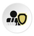 yellow file folder icon circle vector image vector image