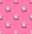 caticorn seamless pattern vector image