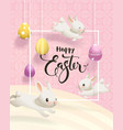 easter flyer or postcard template with colorful vector image vector image