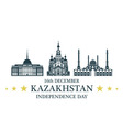 Independence Day Kazakhstan vector image