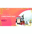 special offer christmas sale up to 30 off pink vector image
