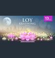 loy krathong festival thailand bokeh vector image vector image