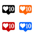 new ten like icons set vector image vector image