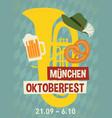 oktoberfest flyer banner beer festival poster vector image