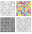 100 loan skill icons set variant vector image vector image