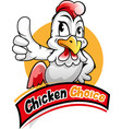 cute chicken choice vector image vector image