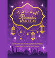 muslim mosque ramadan lanterns islam crescent vector image