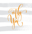 only you - hand lettering inscription text to vector image vector image
